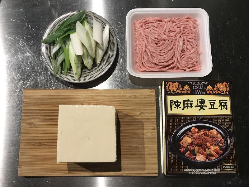 陳麻婆豆腐材料